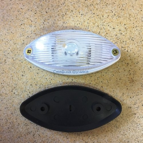 Фонарь габаритный ГФ-2 LED