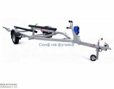 Прицеп МЗСА 81771g.021 для лодки