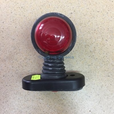 Контурный фонарь ОГ-32